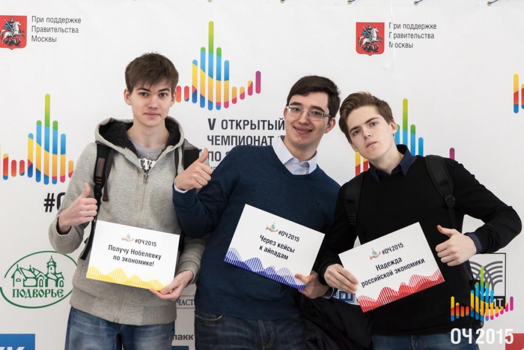 VikaTitova_20150419_100658