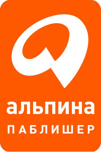 alpina_logo_29_04_2014_ROOTкопирование