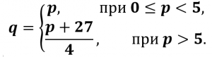 9класс26